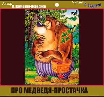 http://sd.uploads.ru/t/25cTx.jpg