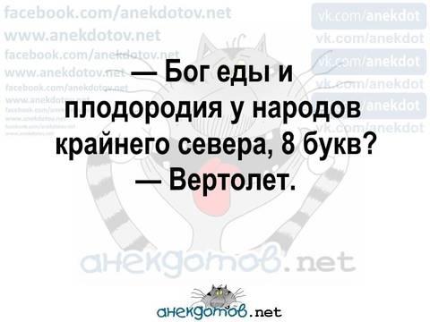 http://sd.uploads.ru/t/29ZeO.jpg