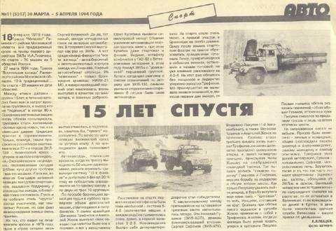 http://sd.uploads.ru/t/2A0rl.jpg