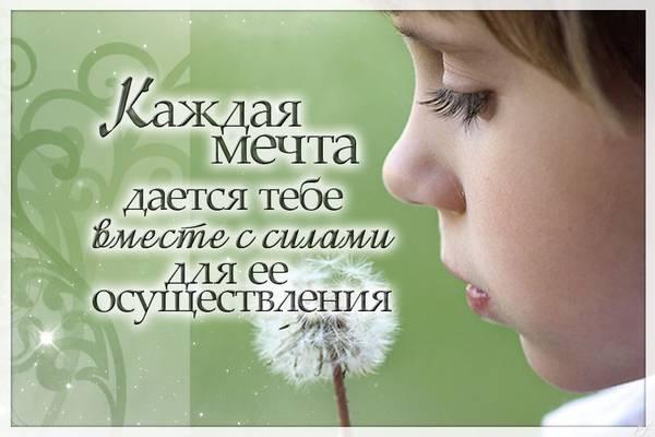 http://sd.uploads.ru/t/2FYVw.jpg