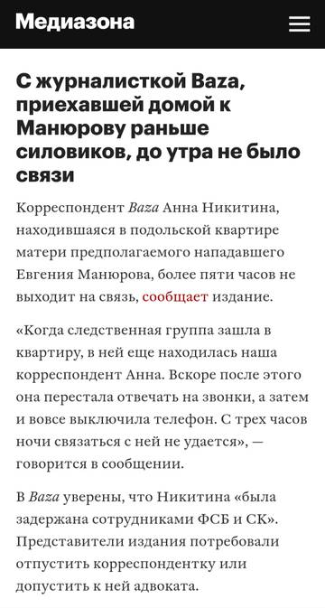 http://sd.uploads.ru/t/2O9hY.jpg