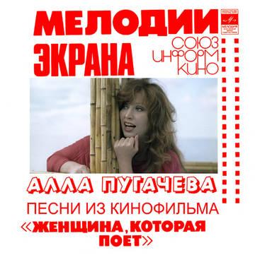 http://sd.uploads.ru/t/2RpXs.jpg