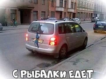 http://sd.uploads.ru/t/2XEZ6.jpg