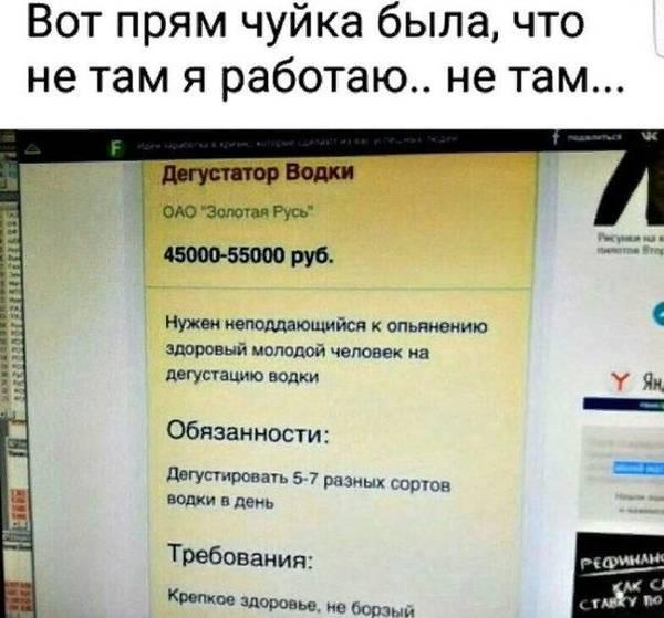 http://sd.uploads.ru/t/2aMyk.jpg