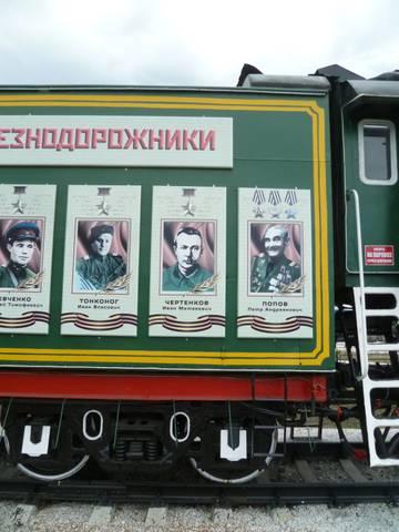 http://sd.uploads.ru/t/2asd4.jpg