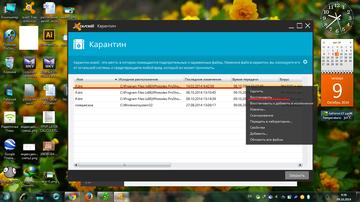 http://sd.uploads.ru/t/2ctKf.png