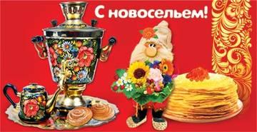 http://sd.uploads.ru/t/2iQI4.jpg