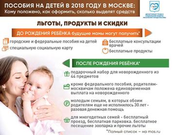 http://sd.uploads.ru/t/2oafl.png