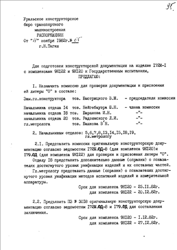 http://sd.uploads.ru/t/2rLds.png