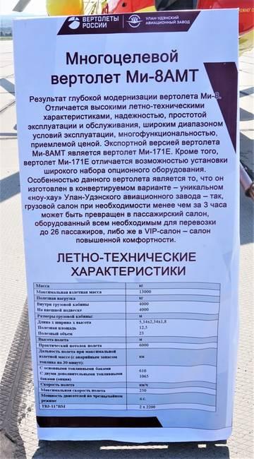 http://sd.uploads.ru/t/2sHZY.jpg