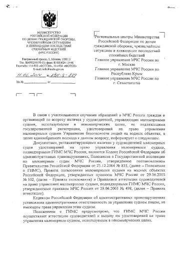 http://sd.uploads.ru/t/2wxoS.png