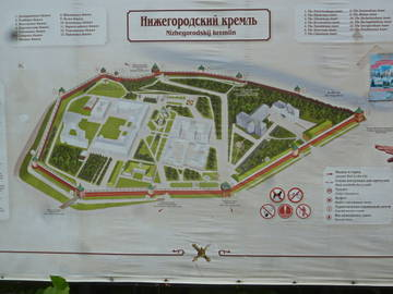 http://sd.uploads.ru/t/2xklO.jpg