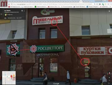 http://sd.uploads.ru/t/2yIUw.jpg