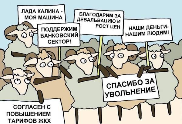 http://sd.uploads.ru/t/30NgR.jpg