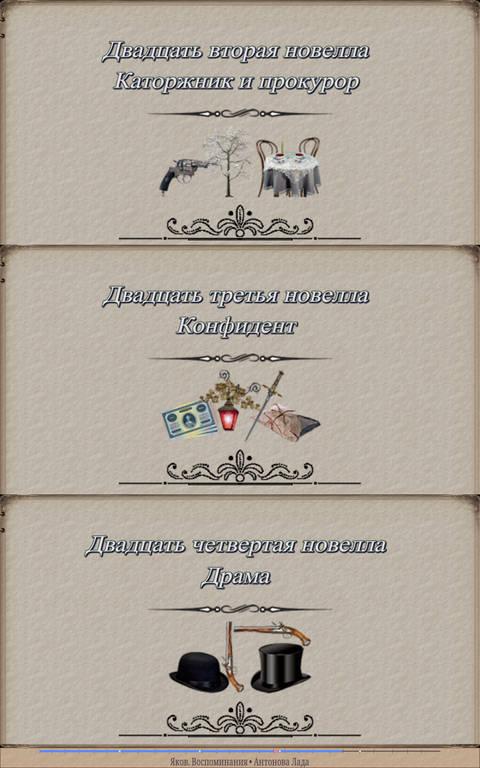 http://sd.uploads.ru/t/31Sbv.jpg