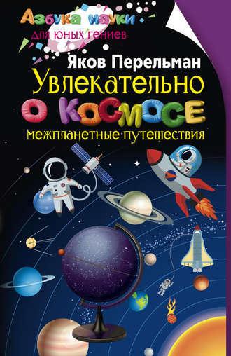 http://sd.uploads.ru/t/3BMn5.jpg