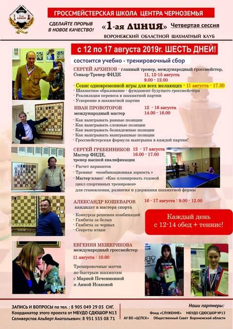 http://sd.uploads.ru/t/3DE7H.jpg