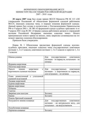 http://sd.uploads.ru/t/3FXk2.jpg