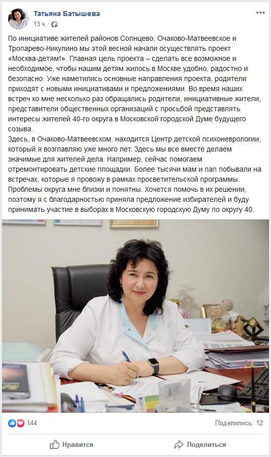 http://sd.uploads.ru/t/3FZ8f.jpg