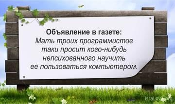 http://sd.uploads.ru/t/3GxLo.jpg