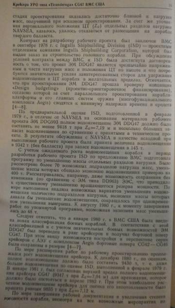 http://sd.uploads.ru/t/3KVs9.jpg