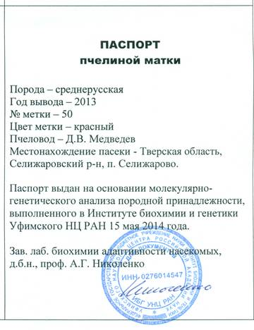 http://sd.uploads.ru/t/3N6qe.jpg