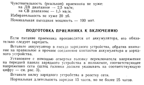 http://sd.uploads.ru/t/3T69v.png
