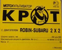 http://sd.uploads.ru/t/3Tmeu.jpg