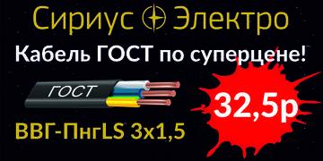 http://sd.uploads.ru/t/3VBLR.jpg