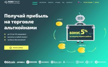 http://sd.uploads.ru/t/3Zhma.jpg