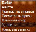http://sd.uploads.ru/t/3Zkyw.jpg