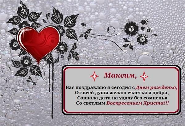 http://sd.uploads.ru/t/3ck1j.jpg
