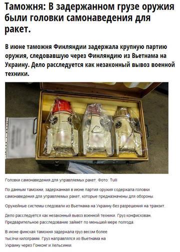 http://sd.uploads.ru/t/3eDY6.jpg