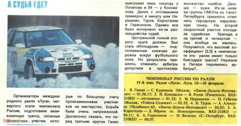 http://sd.uploads.ru/t/3etsw.jpg