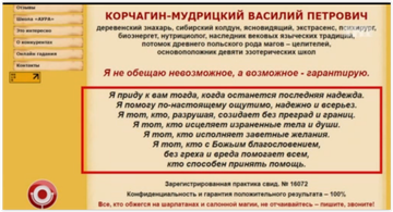 http://sd.uploads.ru/t/3jBrM.png