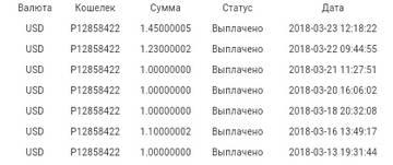 http://sd.uploads.ru/t/3jqVe.jpg