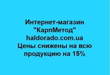 http://sd.uploads.ru/t/3s1iq.jpg