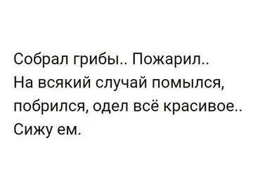 http://sd.uploads.ru/t/3vIuE.jpg