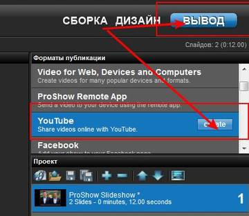 http://sd.uploads.ru/t/3vxnk.jpg