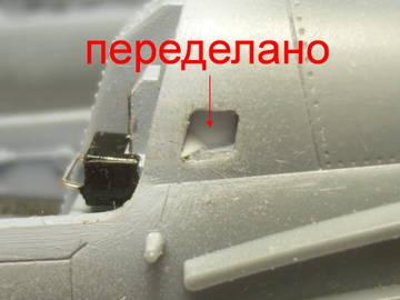 http://sd.uploads.ru/t/42Iut.jpg