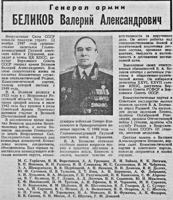 http://sd.uploads.ru/t/49YGO.jpg