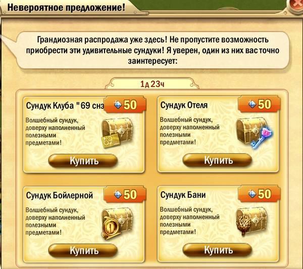 http://sd.uploads.ru/t/49hDa.jpg