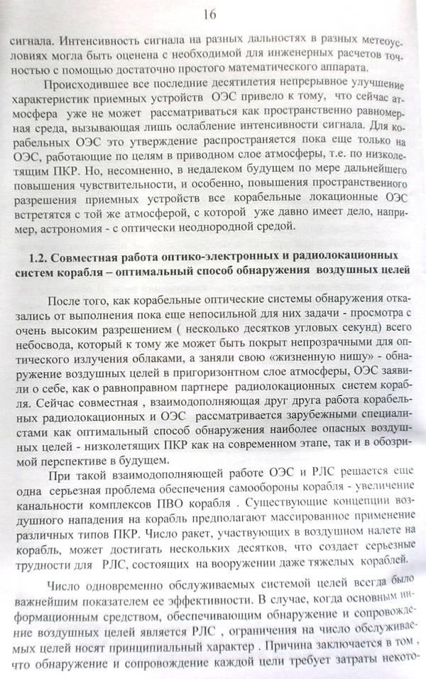 http://sd.uploads.ru/t/4BuLT.jpg
