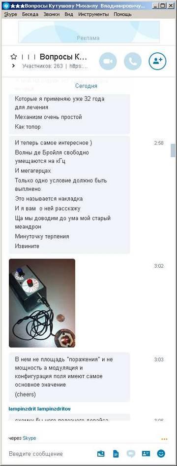 http://sd.uploads.ru/t/4GlQo.jpg