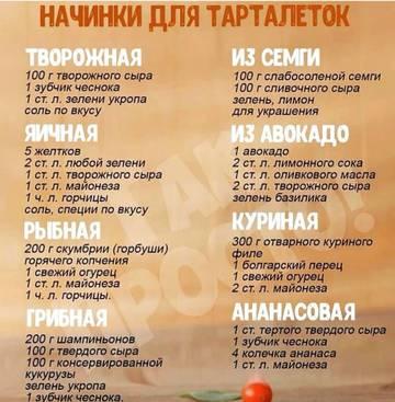 http://sd.uploads.ru/t/4LnPK.jpg