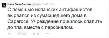 http://sd.uploads.ru/t/4QRwS.jpg