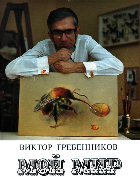 http://sd.uploads.ru/t/4Qvsc.png