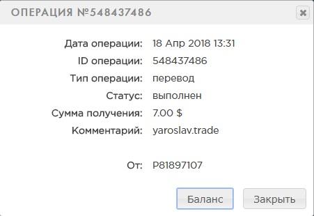 http://sd.uploads.ru/t/4WyM0.jpg