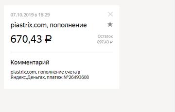 http://sd.uploads.ru/t/4ZdAe.png