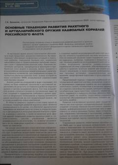 http://sd.uploads.ru/t/4jQHg.jpg